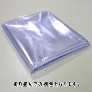 透明シート 透明ビニール ビニールテーブルクロス カット販売 0.2mm厚×915mm幅|uemura-sheet|02