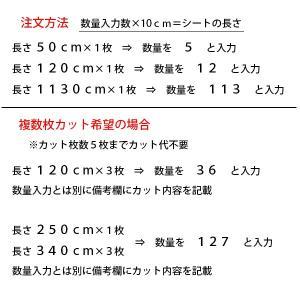 ビニールシート 透明 カット販売 0.5mm厚x915mm幅 uemura-sheet 02