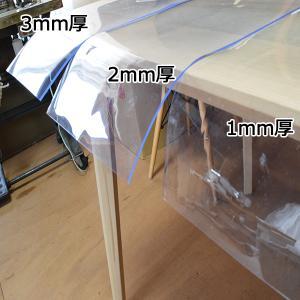 透明ビニールシート 1mm×1830mm×10m ロール アキレスマジキリ 代引不可|uemura-sheet|02