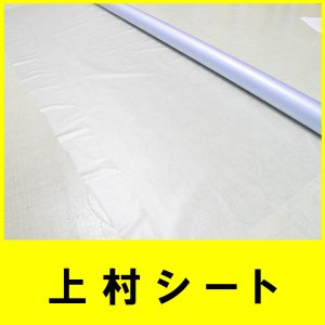 ビニールシート 梨地クリア 0.1mm×1370mm×100m 乳白色 半透明