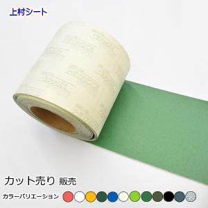 カット販売 トラックシート 補修テープ ペタックス 修理|uemura-sheet
