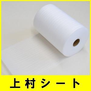 ミナフォーム 1mm厚×400mm幅×長さ50m 酒井化学|uemura-sheet