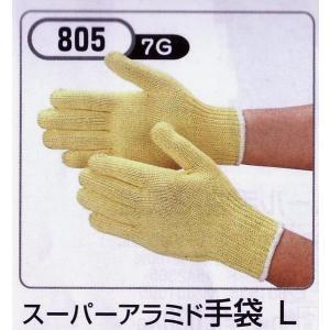 スーパーアラミド手袋 Lサイズ (805 おたふく手袋)|uemura-sheet