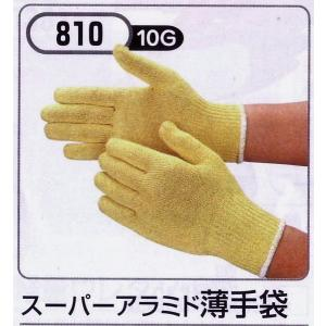 スーパーアラミド薄手袋 (810 おたふく手袋)|uemura-sheet