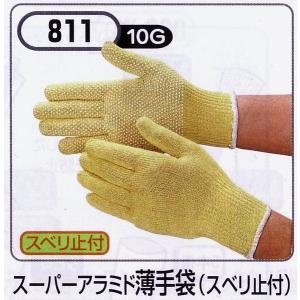 スーパーアラミド薄手袋(スベリ止付) (811 おたふく手袋)|uemura-sheet