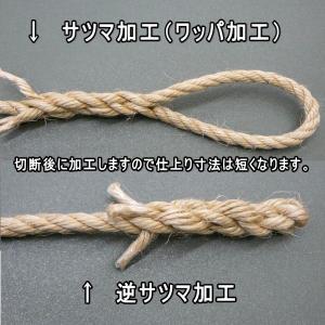 カット販売 マニラロープ 麻ロープ 直径14mmの詳細画像1