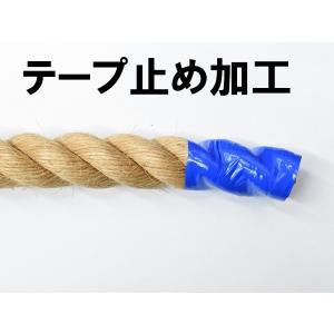 カット販売 マニラロープ 麻ロープ 直径14mmの詳細画像2