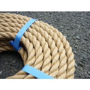 麻ロープ 染サイザルロープ  直径16mm×長さ100m