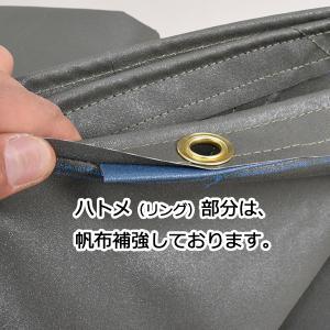 トラック平シート 幅2.2m×長さ3.6m  オリーブドラブ以外にも赤や黒も対応可能|uemura-sheet|02