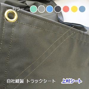 トラック平シート 幅3.94m×長さ5.3m エステル帆布5号|uemura-sheet