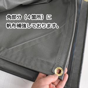 トラック平シート 幅3.94m×長さ5.3m エステル帆布5号|uemura-sheet|03
