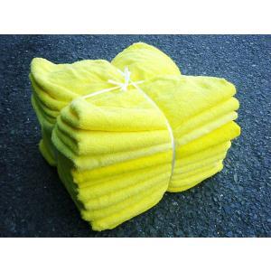 丈夫なタオル生地ですので繰り返し使え費用対効果抜群 吸水性抜群のタオル地 洗濯処理済 用途:洗車、掃...