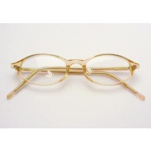 1270−4−4 メガネセット 現品限り!!|uemuramegane