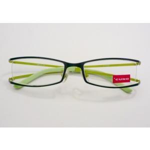 CUNO 2113−03−6L メガネセット 現品限り!!|uemuramegane