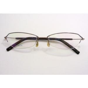 9414−4 メガネセット 現品限り!!|uemuramegane