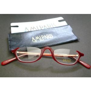 アミパリ AMIPARIS 895RE  展示品処分|uemuramegane