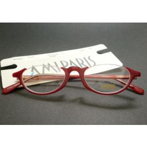 アミパリ AMIPARIS 995RE  展示品処分|uemuramegane