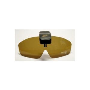 キャップ・シェイダー CAP SHADER メガネ併用タイプ 偏光ブラウン|uemuramegane