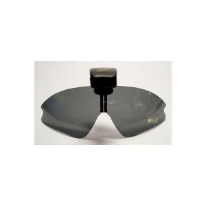 キャップ・シェイダー CAP SHADER 偏光スモーク|uemuramegane