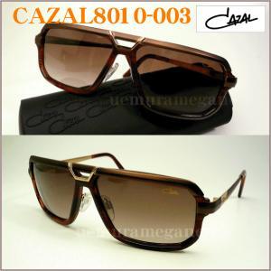 カザール サングラス  2013  CAZAL8010−003|uemuramegane