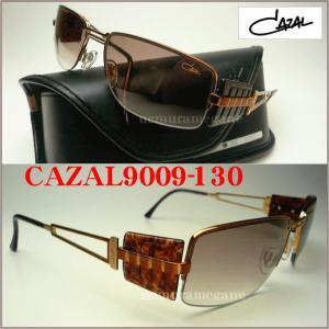 カザール サングラス  2013  CAZALCAZAL9009−130|uemuramegane