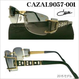 カザール cazal9057-001 サングラス  2015  CAZAL9057−001|uemuramegane