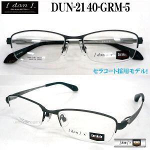DUN-2140-GRM-5 ドゥアン メガネフレーム DUN2140 dun2140 三光光学 超弾性ゴムメタル!!送料無料!|uemuramegane