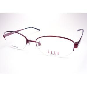 エル ELLE メガネセット EL18770E−RE|uemuramegane