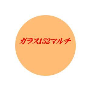 単焦点ガラス1.52マルチコート|uemuramegane