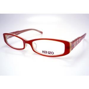 KENZO ケンゾー メガネセット KE25358|uemuramegane