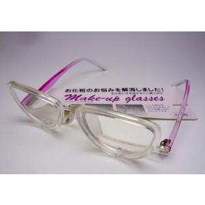 メイクアップグラス 4600 老眼鏡 シニアグラス 女性用 レディース アイメイク 眉 化粧|uemuramegane