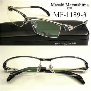 Masaki Matsushima MF-1189-C3 マサキマツシマ|uemuramegane