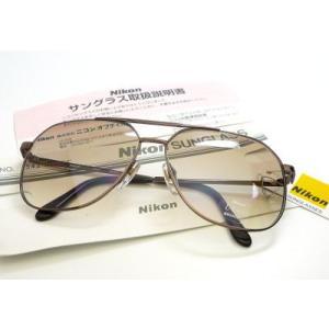 ニコン Nikon 4602 廃盤サングラス 現品限り|uemuramegane