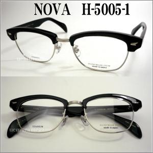 ノバ NOVA−H−5005−1 ヴィンテージ ブローラインフレーム |uemuramegane
