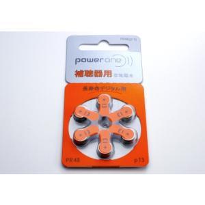補聴器用空気電池 P13(PR48) 特価10パックセット|uemuramegane
