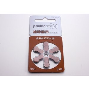 補聴器用空気電池 P312(PR41) 特価10パックセット|uemuramegane