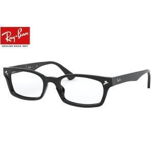 レイバン メガネ フレーム RX5017A-2000 52サイズ rx5017a Ray-ban rayban 眼鏡 メンズ レディース 人気 度付き 伊達メガネ|uemuramegane