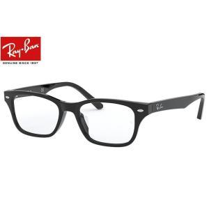 Ray-Ban RB5345D 2000 2012 53サイズ(RX5345D)アジアンフィット 眼鏡 メンズ レディース 人気 度付き 伊達メガネ|uemuramegane