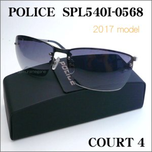 ポリス サングラス 2017 POLICE COURT 4 SPL540I-0568|uemuramegane