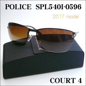 ポリス サングラス 2017 POLICE COURT 4 SPL540I-0596|uemuramegane