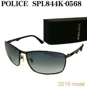 ポリス サングラス 2019 POLICE SPL844K-0568|uemuramegane
