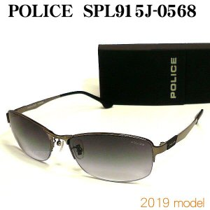 ポリス サングラス 2019 POLICE SPL915J-0568|uemuramegane