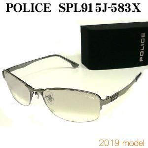 ポリス サングラス 2019 POLICE SPL915J-583X|uemuramegane