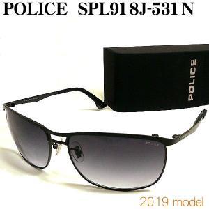 ポリス サングラス 2019 POLICE SPL918J-531N|uemuramegane