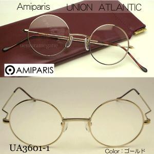 アミパリ Amiparis UNION ATLANTIC UA3601-1|uemuramegane