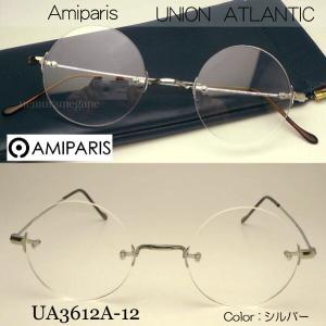 アミパリ Amiparis UNION ATLANTIC UA3612A-12|uemuramegane