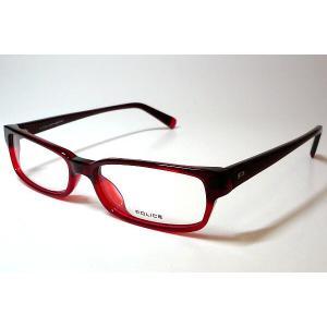 ポリス 度付きメガネセット V1486G−01DJ 現品のみ|uemuramegane