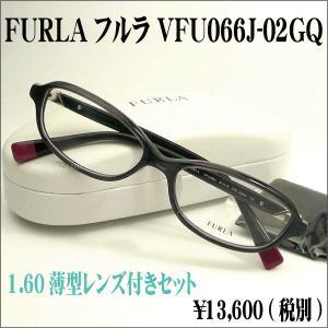 FURLA フルラ メガネセット VFU066J-02GQ|uemuramegane