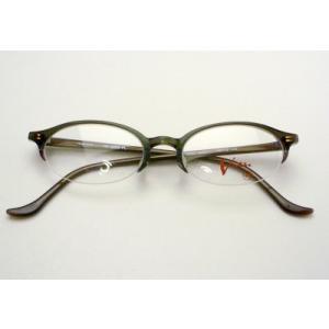 Vingtaine VN−6205−PL メガネセット 現品限り!!|uemuramegane