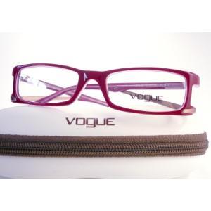 VOGUEヴォーグ VO2503A-1563 薄型レンズ付きメガネセット|uemuramegane